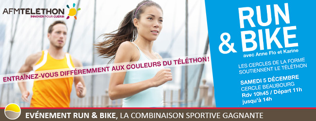 T l thon 2016 v nement run bike sessions run rpm - Cercle de la forme porte de versailles ...