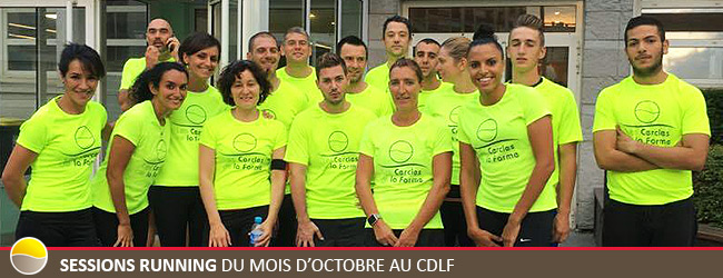 sessions-running-cdf-octobre-2016